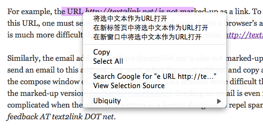 Text2Link's Simplified Chinese locale
